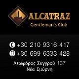 S21 Alcatraz