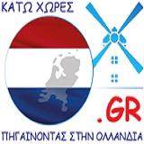 S24 KatoXores