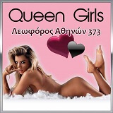 s40 QueenGirls