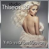 S12 Thiseos 35
