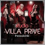 S23 Vila Prive