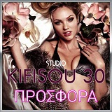 s31 Kifisou 30