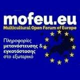 S25 Mofeu